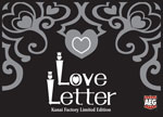 Love Letter: Kanai Factory Limited Edition - for rent