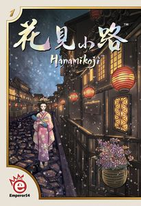 Hanamikoji - for rent